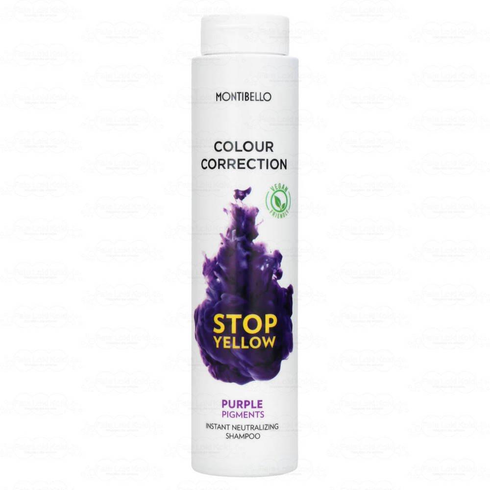 MONTIBELLO COLOUR CORRECTION szampon neutralizujący do włosów STOP YELLOW 300 ml