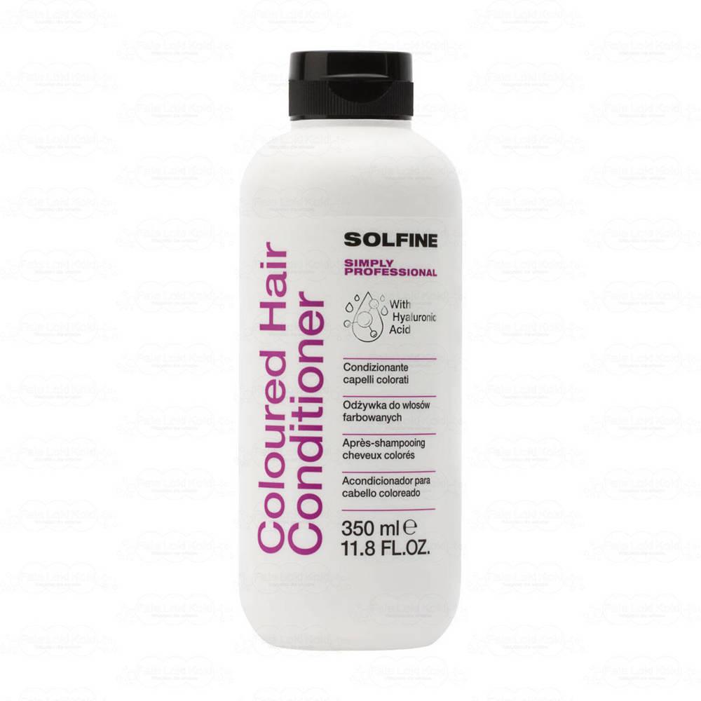 SOLFINE CARE odżywka do włosów farbowanych COLOURED 350 ml